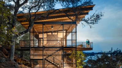 Housing Awards 2017 ¿Como será la casa del futuro?