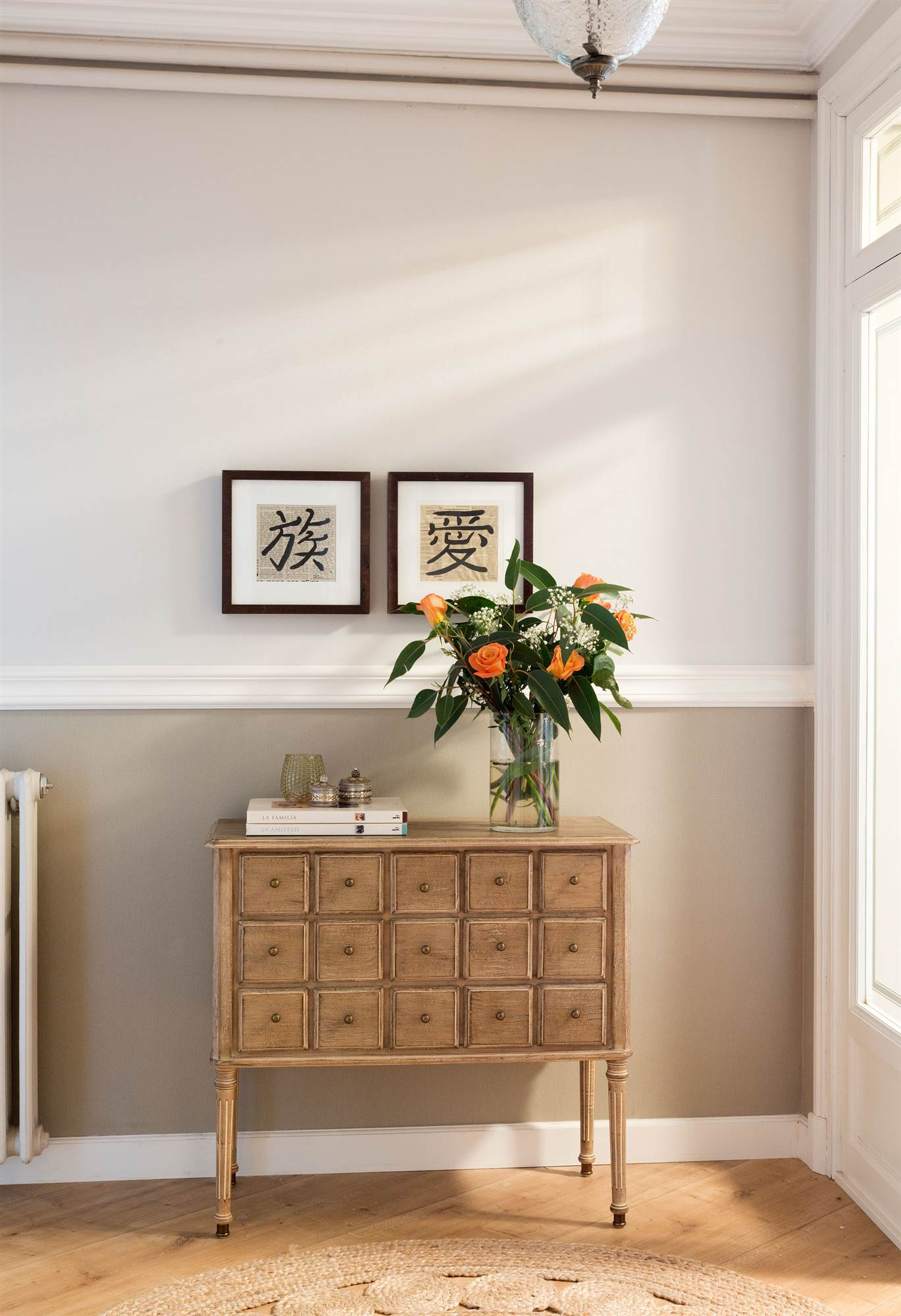 Recibidor muebles zapateros e ideas para recibidores elmueble - Mueble recibidor madera ...